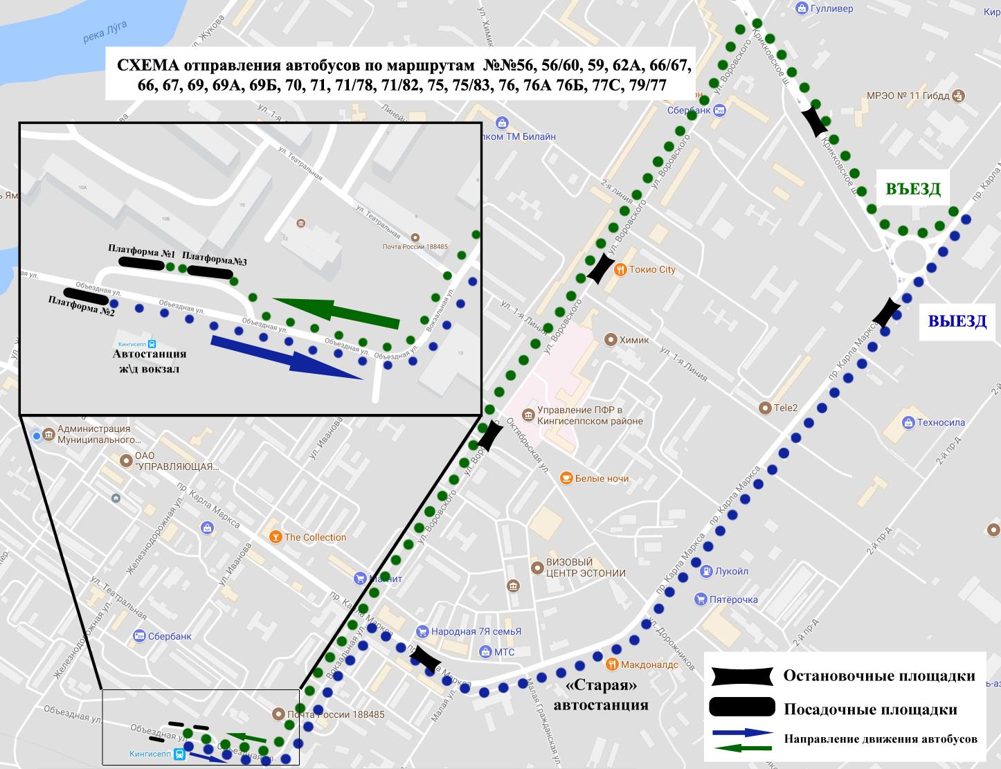 Схемы движения автобусов в нижнекамске